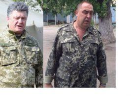 Глава ЛНР Плотницкий вызывает на дуэль Порошенко. И готов сразится на любом оружии, даже на вилах