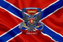 По землям Новороссии прокатилась волна голодных митингов.