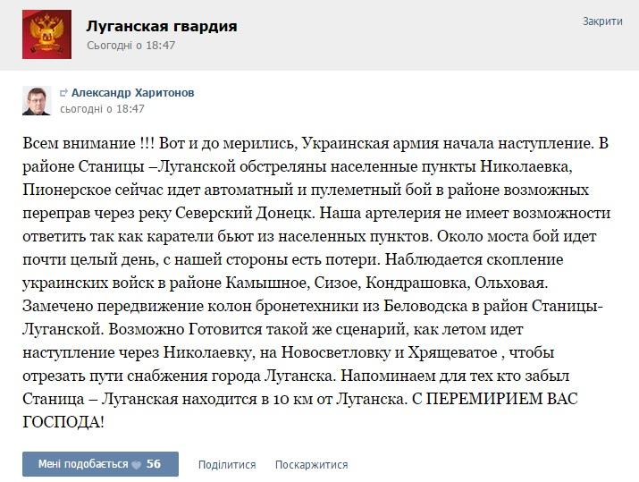 ХАРИТОН ДОН ДОН