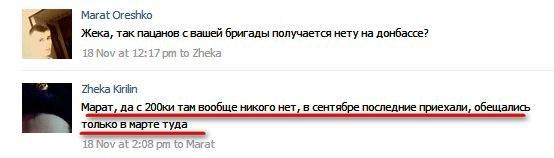 UPQtUKHkV1w