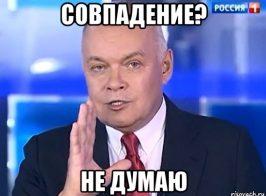 Совпадение? Не думаю! В России очередной генерал покончил жизнь самоубийством.