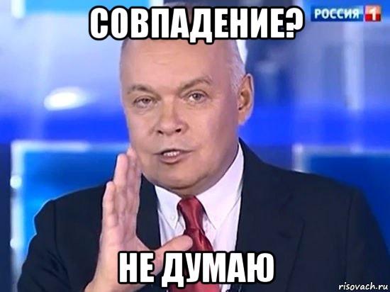 kiselyov-2014_66401280_orig_