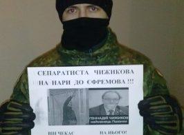 Президент ТПП Геннадий Чижиков попал под народную люстрацию