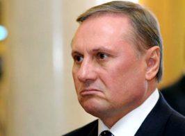 Ефремова выпустят под залог в 3.6 млн. грн (видео)