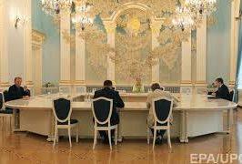 Минские договоренности (проект ЛНР/ДНР)
