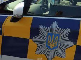Киевлянин указал на ошибки в проектах новых полицейских машин