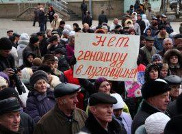 Бюджетников ЛНР услышали, но вместо денег выдали плакаты