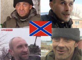 Сколько зубов у защитника Новороссии ?