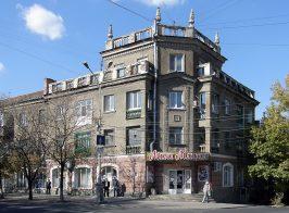 Что ждет Донбасс весной. Прогноз