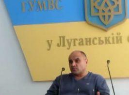 Бывший «народный милиционер» Анатолий Науменко рассказал об «Айдаре»