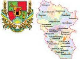 Регионала Голуба оставили руководить луганской областью