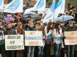 ДНР начинает «геноцид» украинских пенсионеров