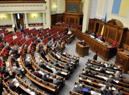 Нардепы Яценюка заранее планировали подставить Садового с голосованием «Самопомощи» за отставку главы СБУ