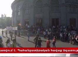 Тарифный майдан в Армении. Прямая трансляция