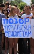 Акция «Нет лжи!» в ЛНР. Кто «фейкомет» ?