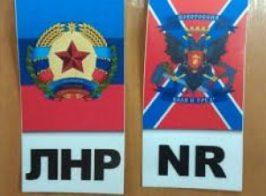 Луганские школьники получат дневники с логотипом ЛНР от ректора-предателя