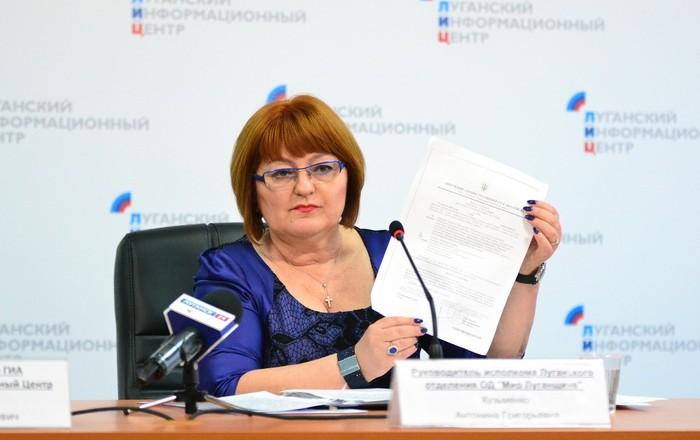 Государство должно усилить внимание к решению проблем людей с инвалидностью - Порошенко - Цензор.НЕТ 8969