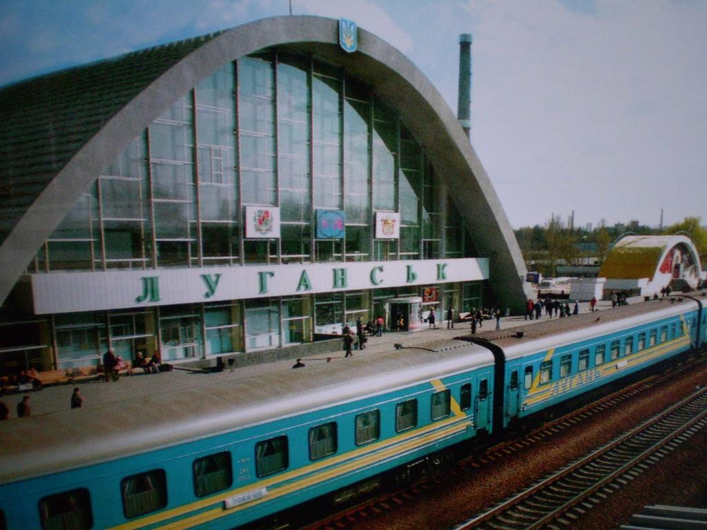 lugansk_gd