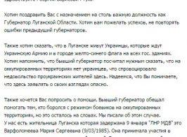 Заложница ЛНР Маша Варфоломеева скоро выйдет на свободу благодаря группе «Патриот»