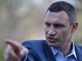Кличко утратил поддержку Киева перед предстоящими выборами