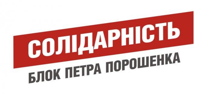 Контрреволюция на Луганщине