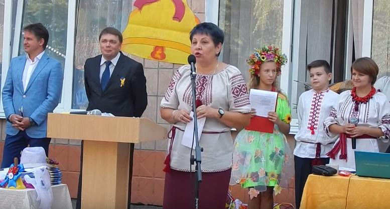 Галина шевченок на 1 вересня