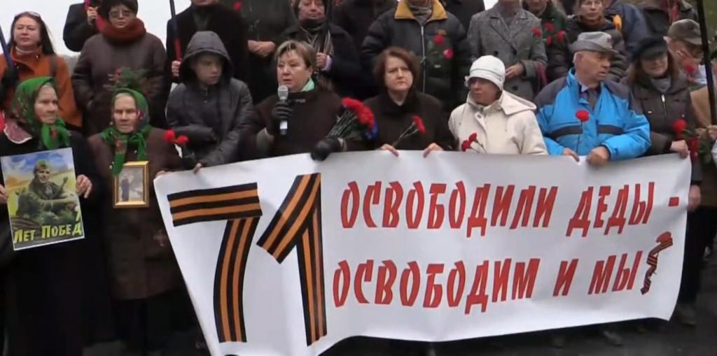 ПСПУ митинг
