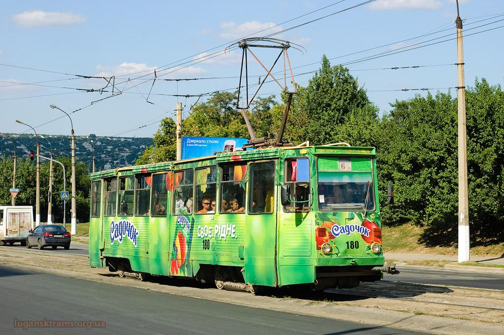 tramvai-v-luganske