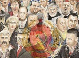 «Честные» люди Фирташа в «антикоррупции» Саакашвили и неудачный PR на национальной идеи