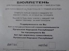 ЛНРовцы тщательно скрывают организаторов «референдума 11 мая»