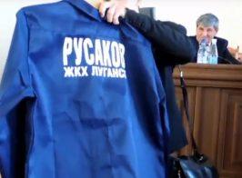 Луганские журналисты передали «робу» чиновнику из ЛНР