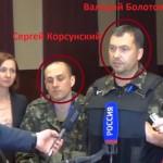 Заместитель «народного губернатора» ЛНР обедает в Киевском кафе