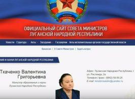 В Москве с дипломом ЛНР нельзя устроиться даже продавцом окорочков