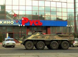Кино для «русского мира». В кинотеатрах ЛНР показывают фильмы скачанные в интернете