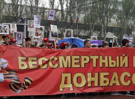 Замминистра ОРДЛ Тука распорядился принудительно вывести школьников на кремлевские торжества 9 мая