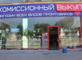Независимость Луганска: комиссионка с добычей ополченцев и хлебный вместо модных бутиков.