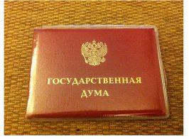 В Госдуме РФ придумали где взять новых ветеранов на 9 мая