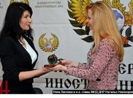 «Представительство ДНР» в Чехии оказалось обычным кружком по интересам