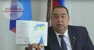 Плотницкий запретил украинскую символику в учебнике по украинскому языку