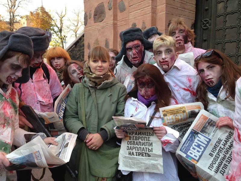 zombi-aktsiya
