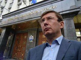 Майдановский Генпрокурор Луценко попался на договорняке с создателем ЛНР