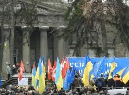 Партия Саакашвили «Рух нових сил» собирает митинги старым проверенным способом
