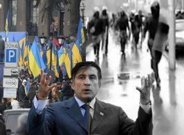 Саакашвили — грузинский Янукович, — экс-полицейский из Тбилиси