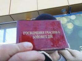 Жители Северодонецка готовы объявить России партизанскую войну в случае прямой агрессии. Опрос