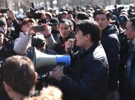 Майдан в Киргизии. В центре Бешкека проходят акции протеста. Прямая трансляция
