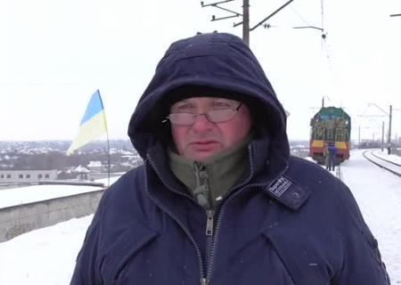 Блокада Донбасса. Онлайн трансляция пост в Бахмуте
