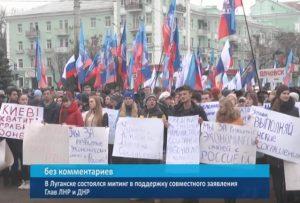 В Луганске проходит митинг за «национализацию» украинских предприятий. Видео