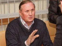 Создатель ЛНР Ефремов «сидит» в люкс-камере и ездит отдыхать к начальнику СИЗО домой