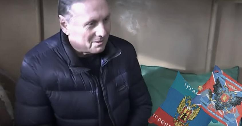 «От украинофоба до жертвы режима». —  центральные телеканалы начали создавать  отцу ЛНР имидж патриота Украины