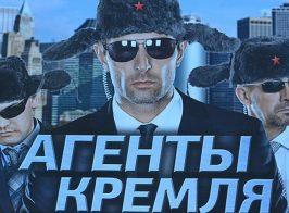 Как стать агентом Кремля за 5 минут: в Киеве похитили и избили журналиста